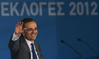 New Democracy party leader Antonis Samaras