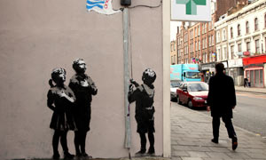Tate Gets Streetwise
