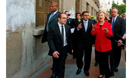 Hillary Clinton Tahrir Square Cairo