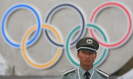 A Chinese security guard