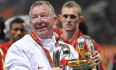 Manchester United 2008 European Cup