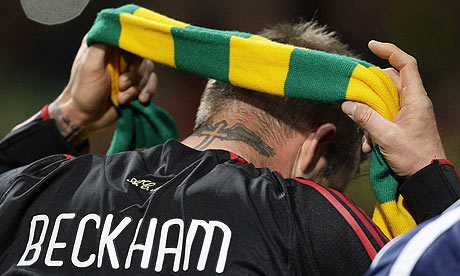 Beckham Green and Gold