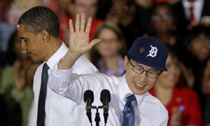 South Korean President Lee Myung-bak in a Detroit Tigers baseball cap