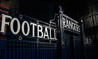 Ibrox-gates-looking-moody-003.jpg