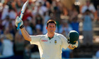 graeme smith