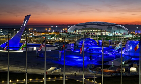 Sochi Olympic Park