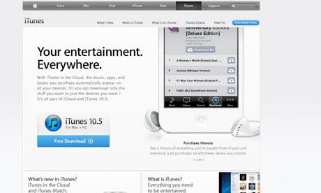 iTunes-Match-007.jpg