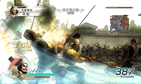 http://static.guim.co.uk/sys-images/Technology/Pix/pictures/2008/03/19/DynastyWarriors460x276.jpg