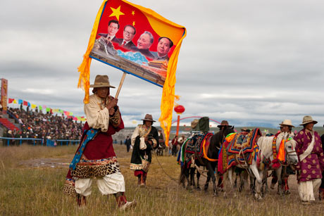 Festival commemorating the unification of Tibetan tribes