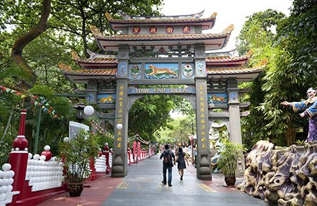 Entrance to Haw Par Villa, the 'Tiger Balm Gardens'.