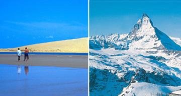 Mozambique/ Zermatt