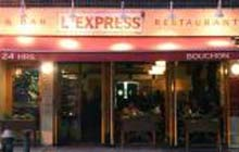 Express restaurant, New York
