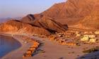Basata Ecolodge, Egypt
