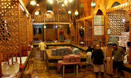 Hammam al-Nahasin in Aleppo souk, Syria