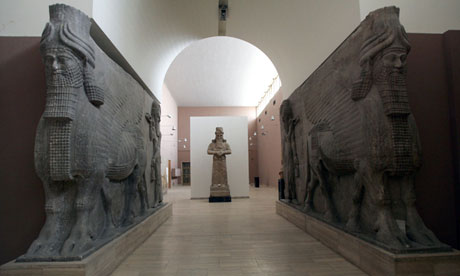 National Museum, Iraq