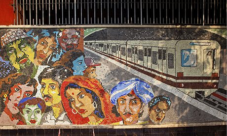 Tile mosaic on the Kolkata subway