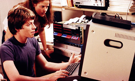 Still from film War Games