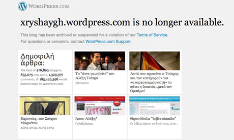 Wordpess page, showing Golden Dawn web site suspended.