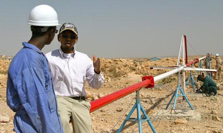 MDG Electricity in Somaliland