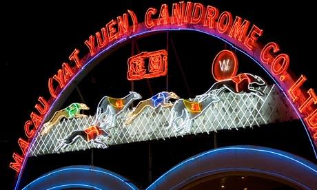 Canidrome Macau