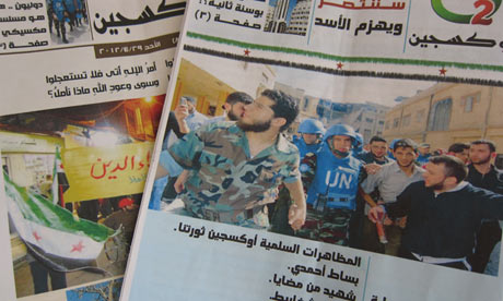 oxygen syrian newspaper