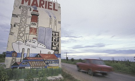 Mariel welcome sign