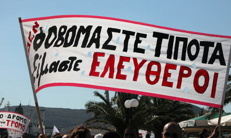 Protest in Ermoupoli Syros