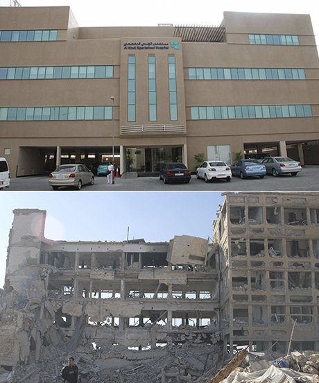 Al-Kindi hospital in Aleppo