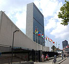 The United Nations building in New York.