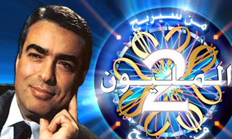 Logo of Lebanese game show
