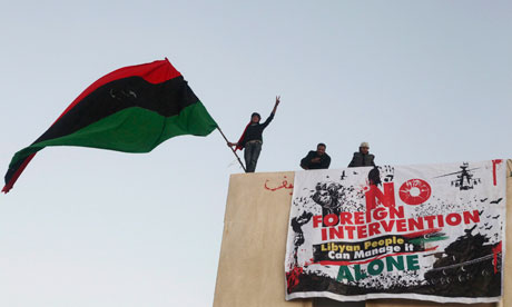 Libya no fly zone