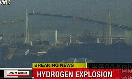 Japan nuclear alert: A screen grab shows a collasped building (CR) at the nuclear power station