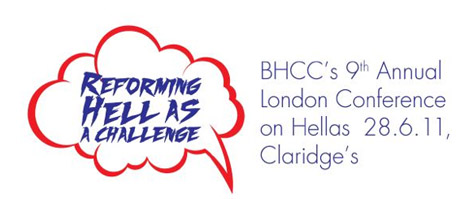 British Hellenic conference