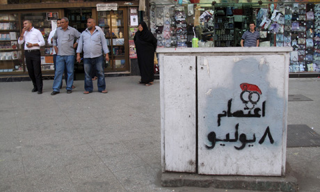 egypt-tahrir-graffiti
