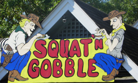 The Squat'n'Gobble restaurant in Bluffton, South Carolina