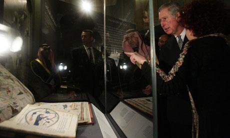 Hajj exhibition
