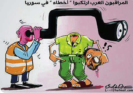 arab-league-cartoon-syria