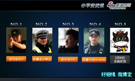 Dating sites to meet police officers