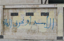 homs-graffiti