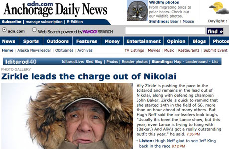 Anchorage Daily News homepage