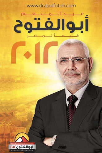 Abul Fotouh campaign poster