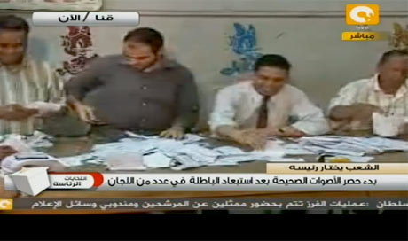 Egypt vote counting