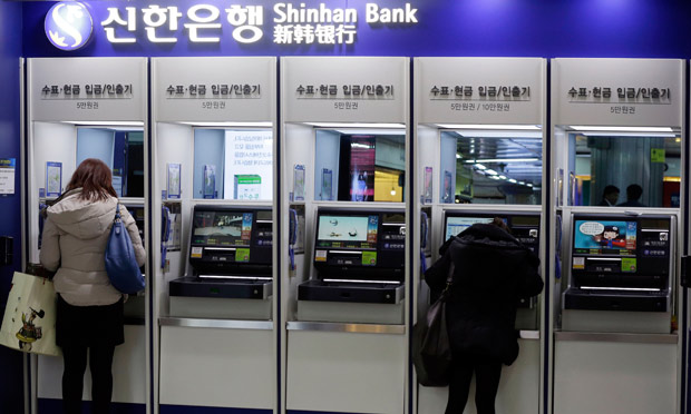 South Korea Traces Cyber Attacks To Chinese Ip Address
