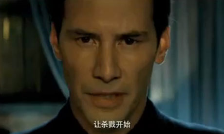 Man of Tai Chi: Keanu Reeves directs and stars in a ...
