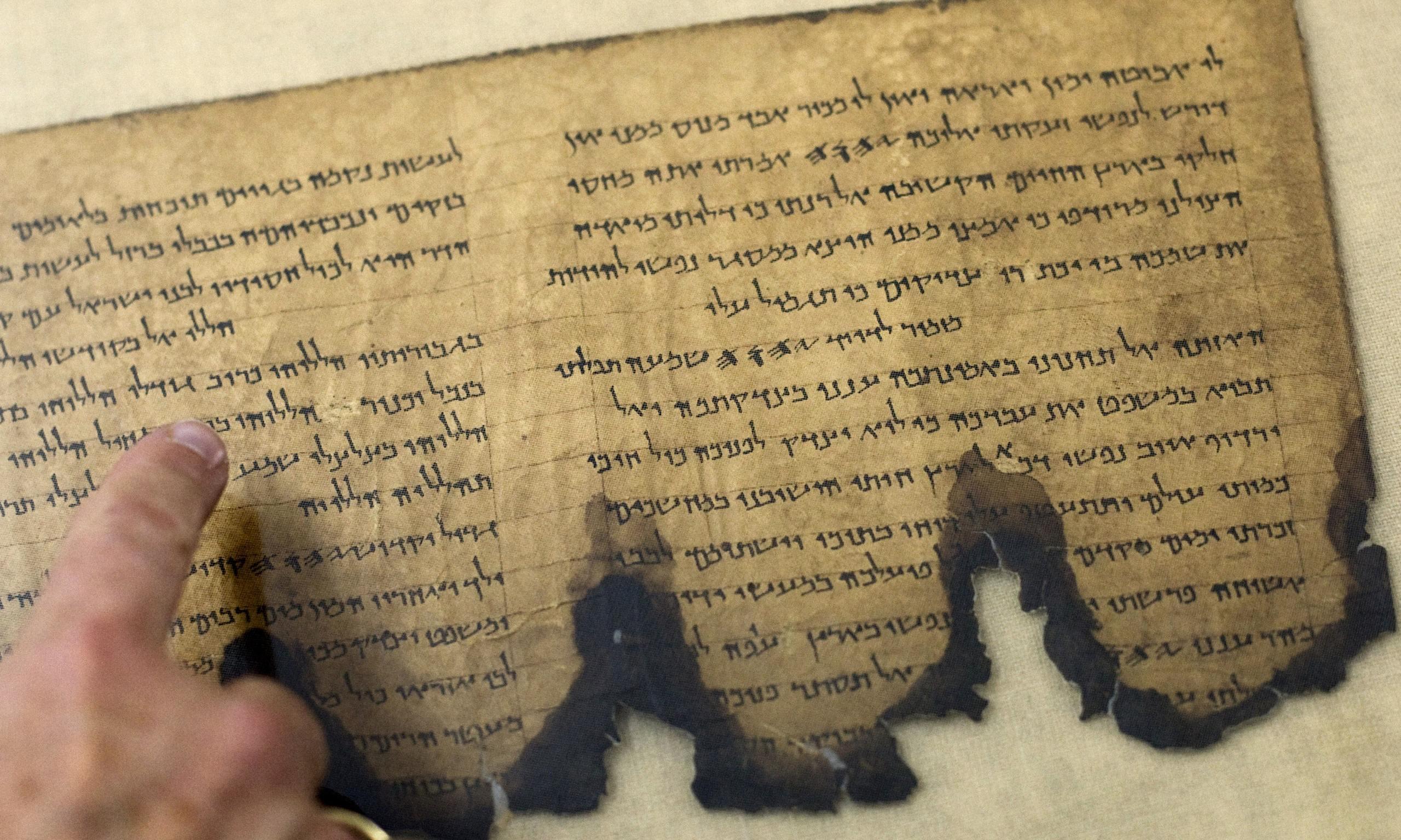 Dead sea scrolls english translation