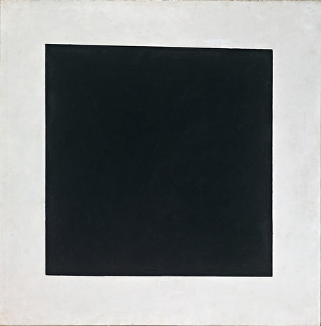 Black Square 1929 by Kazimir Malevich