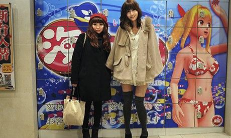 Young women shopping in Tokyo
