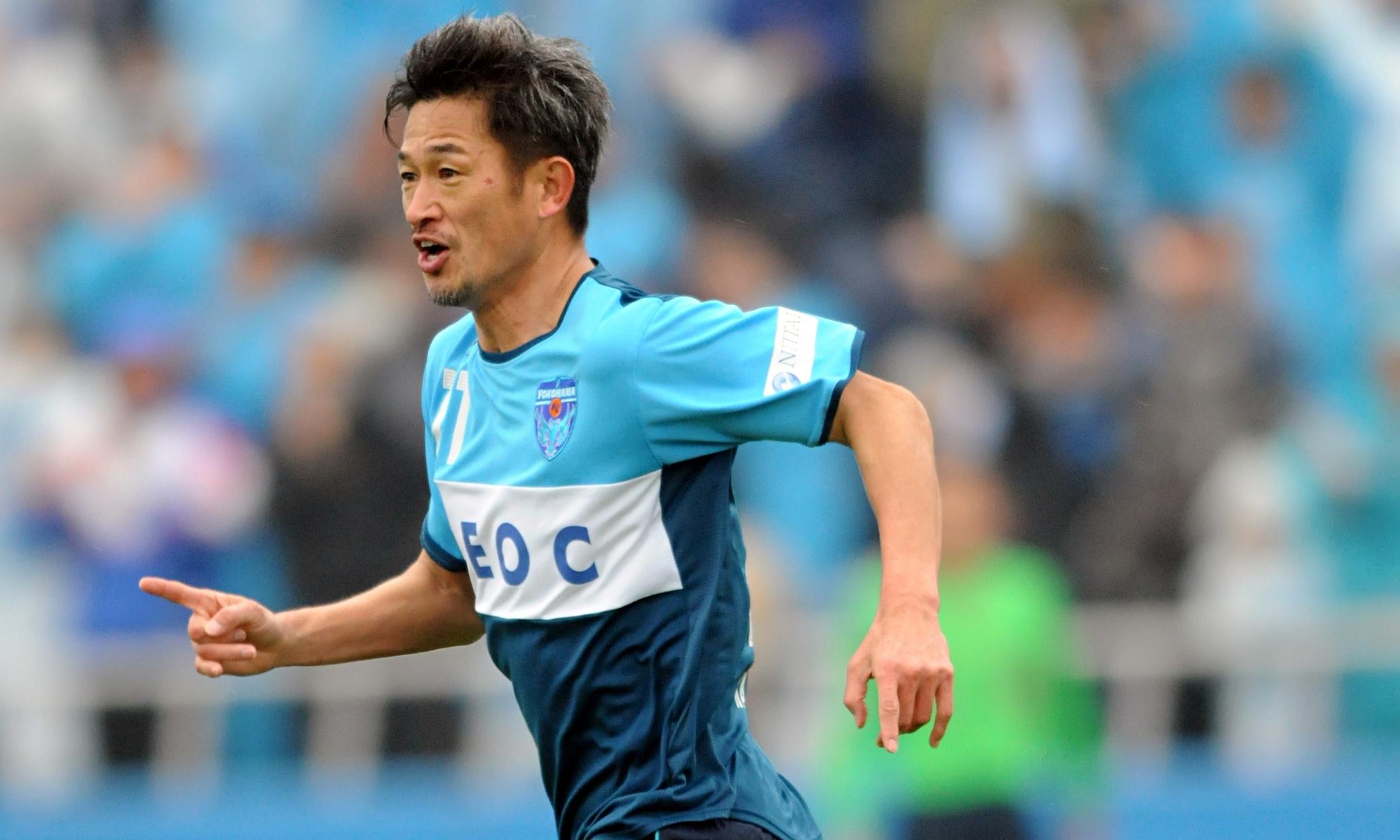 kazuyoshi miura - photo #10