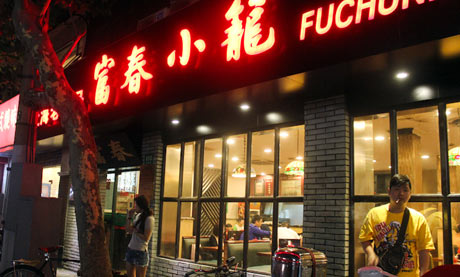 Fu Chun dumpling joint