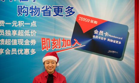 Tesco aims to quadruple China revenue in 5 years